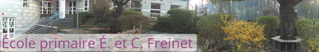 École primaire É. et C. Freinet